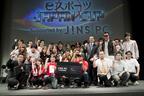 日本一を決めるゲーム大会「eスポーツ」が開催!