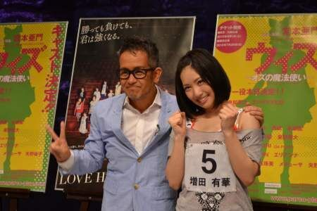 舞台オーディションで増田有華がAKB48の頂点に!