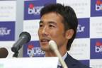 藤田俊哉、引退会見で涙なし。「VVVフェンロで監督を目指す」