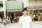 星野 源、資生堂アネッサCMソング『夢の外へ』をリリース