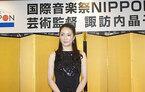 諏訪内晶子が芸術監督の音楽祭が誕生!「国際音楽祭NIPPON」来年2月に横浜&仙台で開催