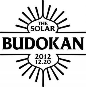 佐藤タイジの呼びかけにデリコ、Salyu、斉藤和義らが賛同。太陽光発電による音楽ライブ開催決定