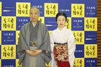 日本と西洋の伝統文化の出会い。日本舞踊とオーケストラが競演
