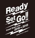 flumpool、ニコ、WEAVERによるカウントダウンイベント、神戸で開催決定