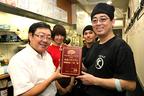 「究極のラーメンAWARD関西」総合グランプリは大阪・難波の気鋭店「○丈」が受賞