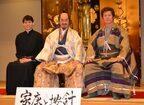 市村正親、徳川の菩提寺で舞台成功祈願。来春にはロンドン公演も