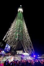 東京スカイツリー開業後初の冬イルミネーションがスタート。世界一高いクリスマスツリー出現!