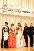 宝塚歌劇99周年の第1弾は、名作『ベルサイユのばら』で華やかに!
