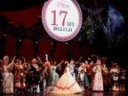 劇団四季『美女と野獣』、日本公演17周年達成! 札幌公演も決定