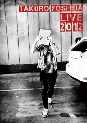 吉田拓郎、約3年ぶり首都圏ライブの模様を収めたDVD発売決定
