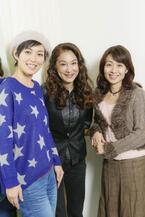 浅野温子、長野里美、川崎亜沙美が演じる、どっこい生きてる女性のリアル