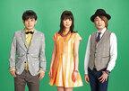 いきものがかり、6月7日(金)放送の「ミュージックステーション」で新曲披露