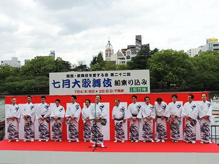 片岡仁左衛門、中村橋之助らが「船乗り込み」で『七月大歌舞伎』をPR!