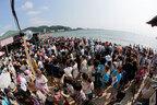 海の家ライブハウス「音霊 OTODAMA SEA STUDIO」が今年もオープン