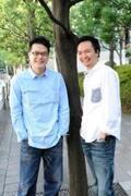 長塚圭史と田中哲司がスリリングな名戯曲に真っ向から挑む