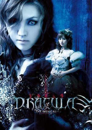 和央ようかがアフタートークショーを開催! ミュージカル『ドラキュラ』