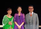 長澤まさみ、ふたり芝居で三谷幸喜作品に初挑戦