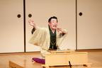上方の人気落語家・桂雀々が東京で独演会を開催
