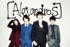 [Alexandros]がゲストを迎えライブ開催