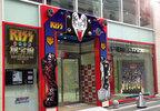 レアグッズ多数展示、KISS秘宝館大阪でオープン