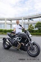 よしもとバイク好き芸人がナイトロ・サーカスを応援