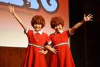 日本公演30周年!『アニー』が新キャストで開催!