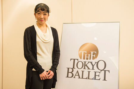 東京バレエ団、新たな芸術監督に斎藤友佳理が就任