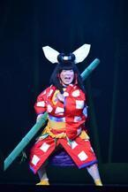 藤山直美主演の『スーパー喜劇「かぐや姫」』開幕!