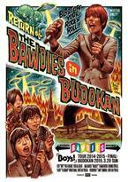 THE BAWDIES、武道館公演追加席販売決定