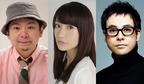 鈴木おさむの舞台に大島優子、鈴木浩介の出演決定