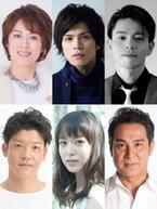キスマイ藤ヶ谷・蘭寿とむ主演で人気ドラマを舞台化