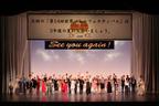3年に1度の祭典、世界バレエフェスティバル開催