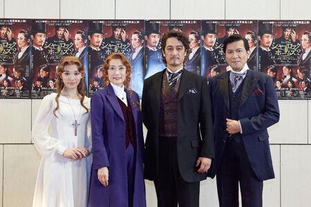 橋本&一路『シャーロック ホームズ2』開幕