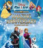 ディズニー・オン・アイスに『アナと雪の女王』が初登場