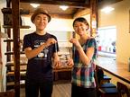 発表! いま関西で最も旬でうまいカレーは?