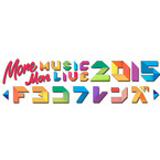 FMヨコハマ30周年記念ライブにいきものがかりら