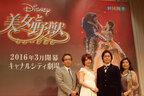 劇団四季、福岡長期計画発表!「美女と野獣」上演も
