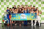 小倉智昭、サンド、ハピネスも応援!『トーテム』