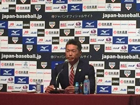 日本シリーズの次は野球世界一決定戦!