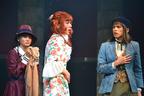 男女入替劇の美しさと驚き……舞台「夜の姉妹」華麗に開幕