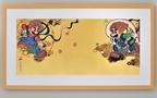 誕生30周年を記念して、スーパーマリオが木版画に!