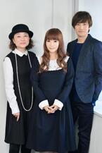 中川翔子、異色ミュージカルに「ぶつかっていきます!」