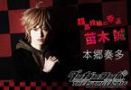 舞台『ダンガンロンパ』本郷奏多と神田沙也加の新ビジュアル公開