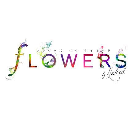 「FLOWERS BY NAKED 魅惑の楽園 in 東京ミッドタウン」
