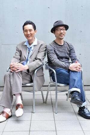 左から、松重豊、倉持裕撮影:源 賀津己