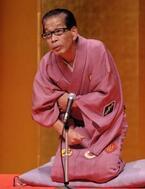 三遊亭円丈に聞く!渋谷で復活する新しい『実験落語』