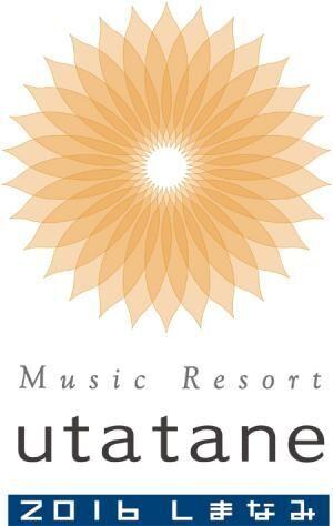 Music Resort うたたね 2016しまなみ