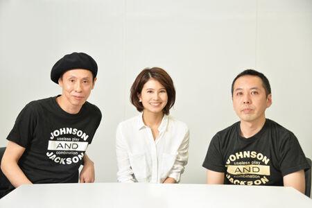 (画像左から)大倉孝二、佐津川愛美、ブルー&スカイ撮影:源賀津己