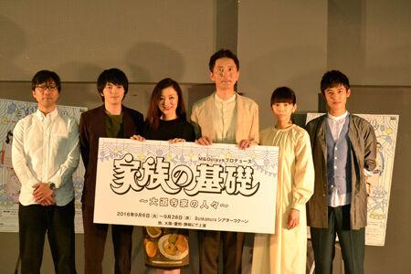 舞台『家族の基礎~大道寺家の人々~』制作発表の模様