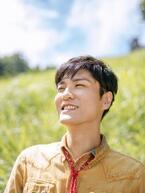 森山直太朗、15周年を記念したツアー開催